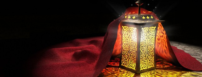 THE RAMADAN RECHARGE