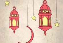 7 HABITS OF A HIGHLY PRODUCTIVE RAMADAN